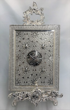 BOX FOR QURAN (METAL SILVER) WITH STAND