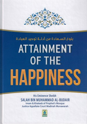 Attainment Of Happiness ???? ??????? ?? ???? ????? ???????