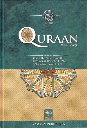 Quraan Made Easy By Zamzam Publishers