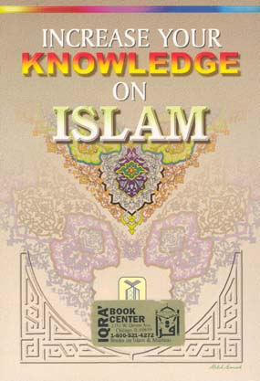 Increase Your Knowledge on Islam-6 Pack