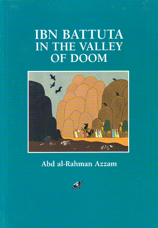 Ibn Battuta In The Valley Of Dm