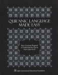 Quranic Language Made Easy (Revised)