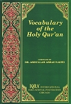 Vocabulary of the Holy Qur'an - PB