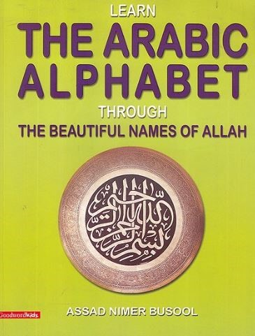 Learn the Arabic Alphabet Through the Beautiful Names of Allah