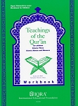 Teachings of Qur'an,Volume 3 (Workbook)