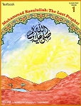 Muhammad Rasulullah The Last Prophet Textbook