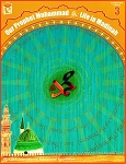 Our Prophet Life in Madinah (Textbook)