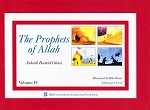 Prophets of Allah: Volume 4
