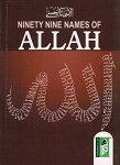 Ninety Names of Allah (Al Asma e Husna) Pocket Size