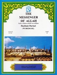 Messenger of Allah: Madinah Period Workbook