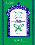 Teachings of Qur'an Volume 3 Textbook