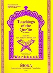 Teachings of Qur'an Volume 1 Workbook