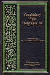 The Vocabulary of the Holy Qur'an HC