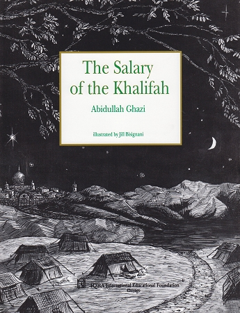 Salary of the Khalifah