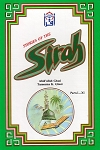 Stories of the Sirah (11 vol Boxed set)