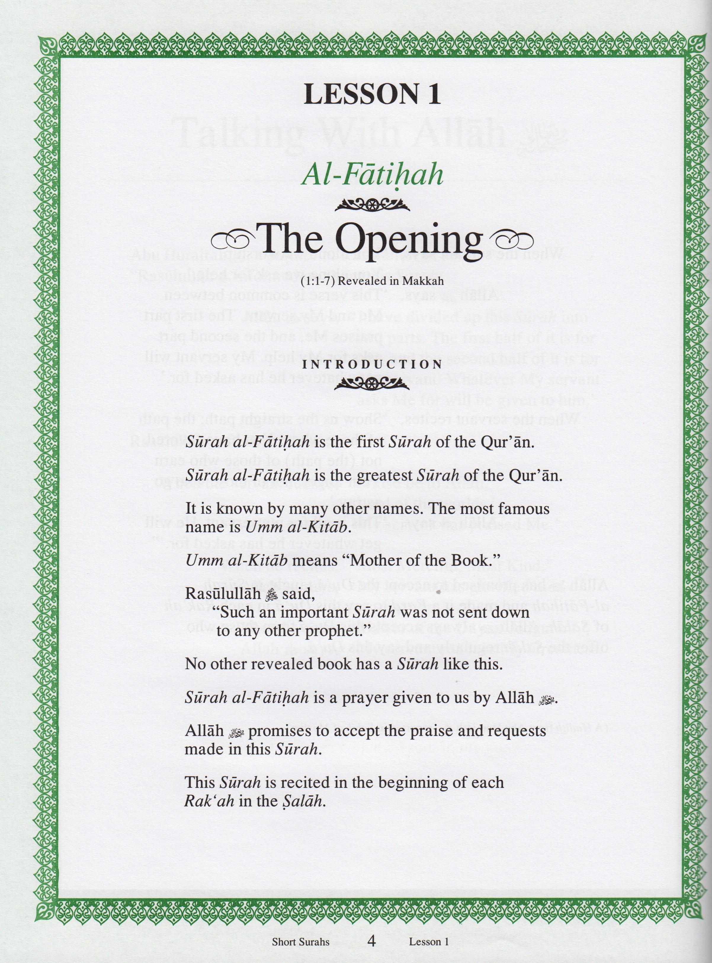 Quran All Surah Name List - Gambar Islami