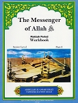 Messenger of Allah: Makkah Period Workbook