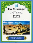 Messenger of Allah: Makkah Period (Textbook)