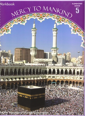 Mercy to Mankind: Makkah Period Workbook