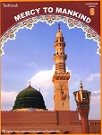 Mercy to Mankind: Madinah Period (Textbook)
