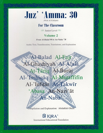 Juz' Amma: 30 For the Classroom Volume 2
