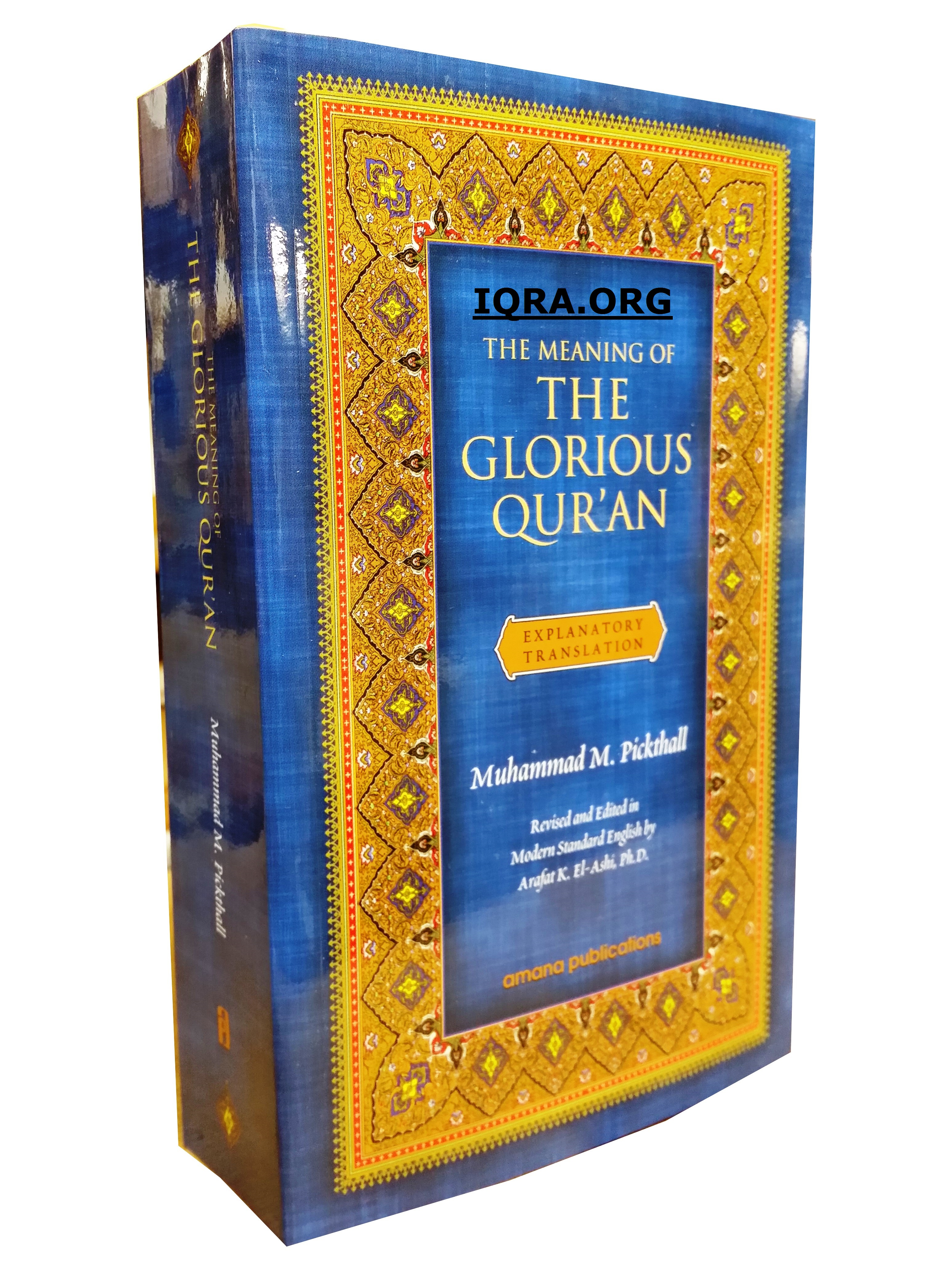 Meaning of the Glorious Quran - Eng 7x4