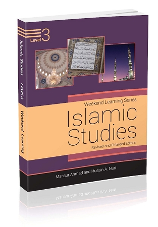 Islamic Studies Level 3 Revised Edition