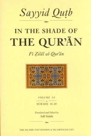 In the Shade of the Qur'an Vol. XI, SC