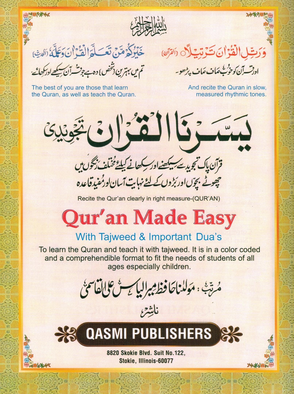 Quran Made Easy with Tajweed (Yassarnal Qur'an)