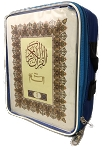 30 Para Set Persian Script 9-Line soft Cover