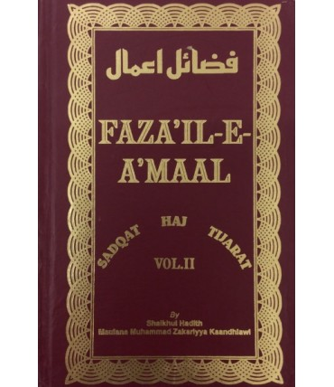 Faza'il-e-Aamal - vol.2,English