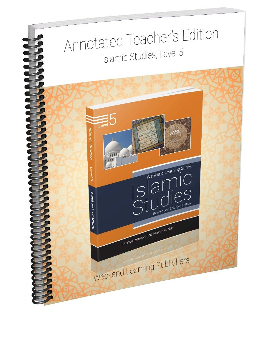 Teacher's Manual Islamic Studiesl- Level 5 - New Edition