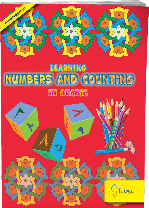 Learning Numbers and Counting in Arabic