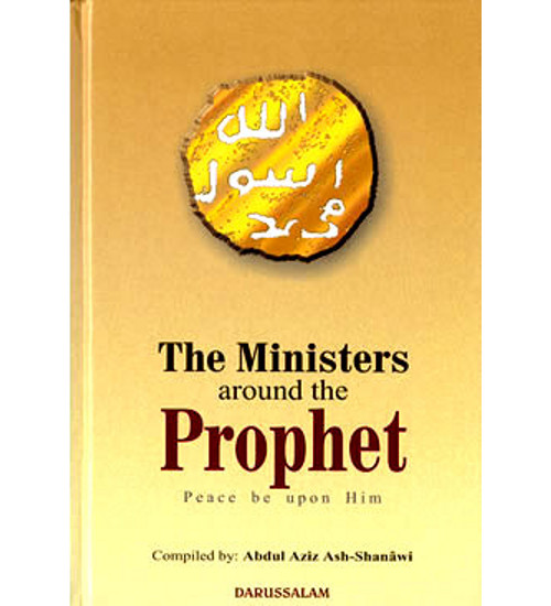 Ministers Around the Prophet