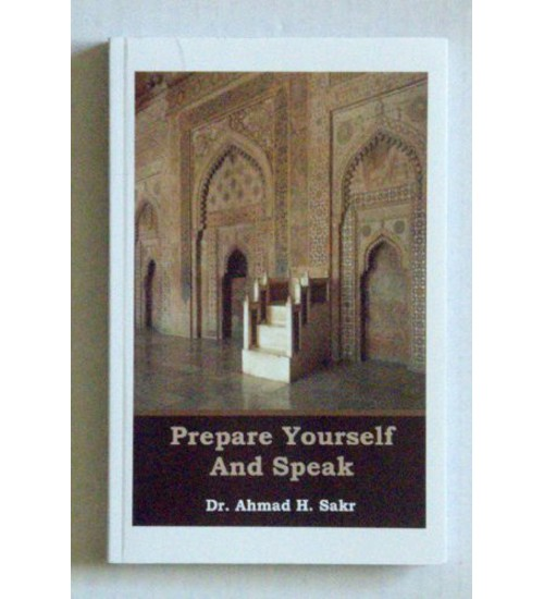 Islamic Approaches to Patient Care