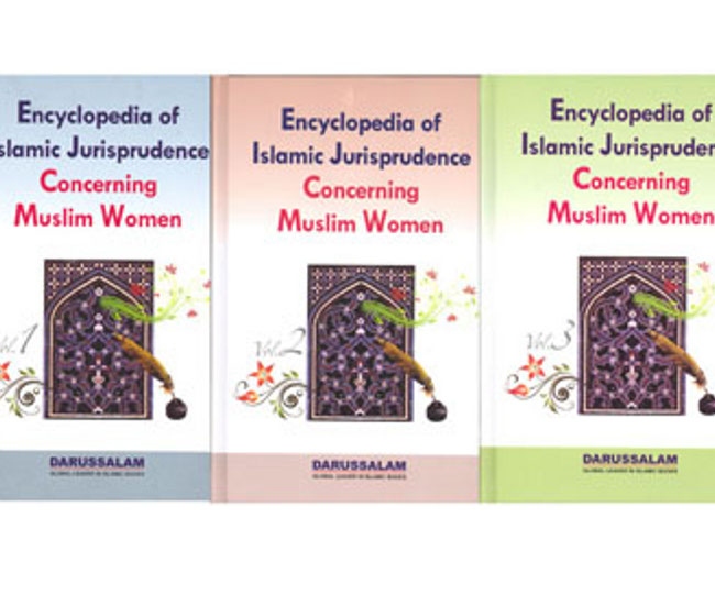 Encyclopedia of Islamic Jurispruden.3Vol