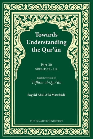 Towards Understanding the Qur'an: Part 30
