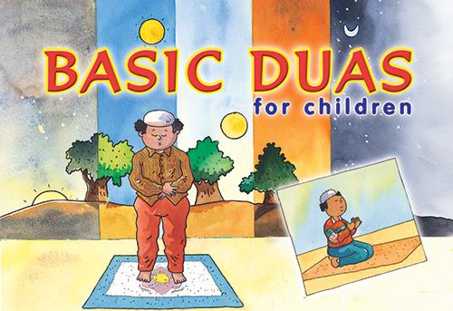 Basic Dua for childern