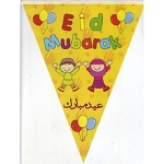 Eid Mubarak Flags Double Sided