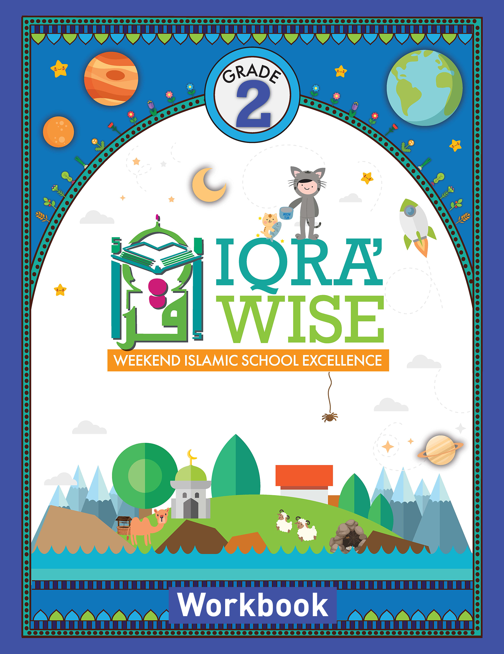 IQRA WISE Grade Two Workbook