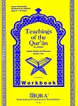 Teachings of Qur'an Volume 2 Workbook