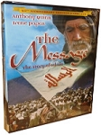 Message (DVD Movie)