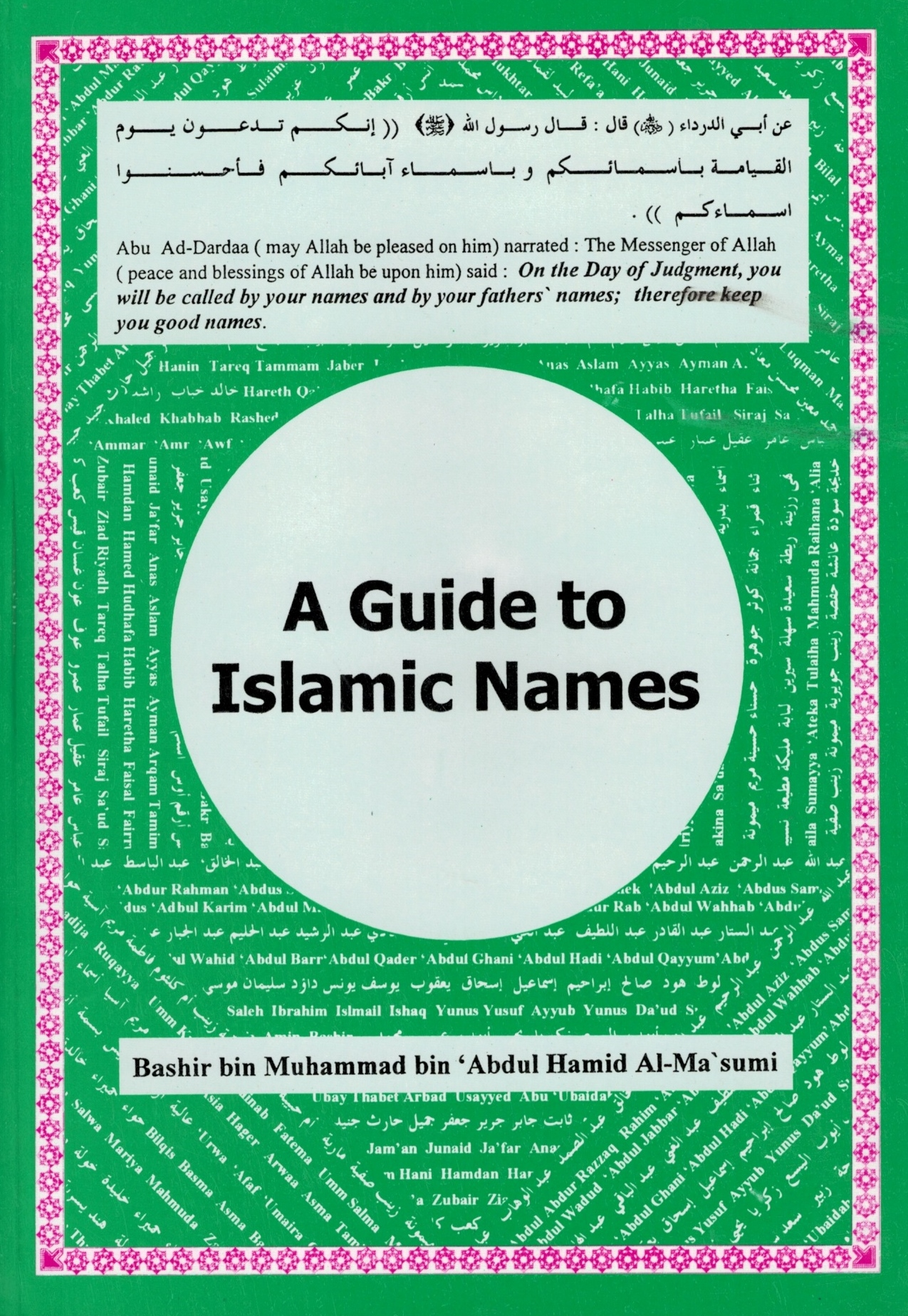 Guide to Islamic Names