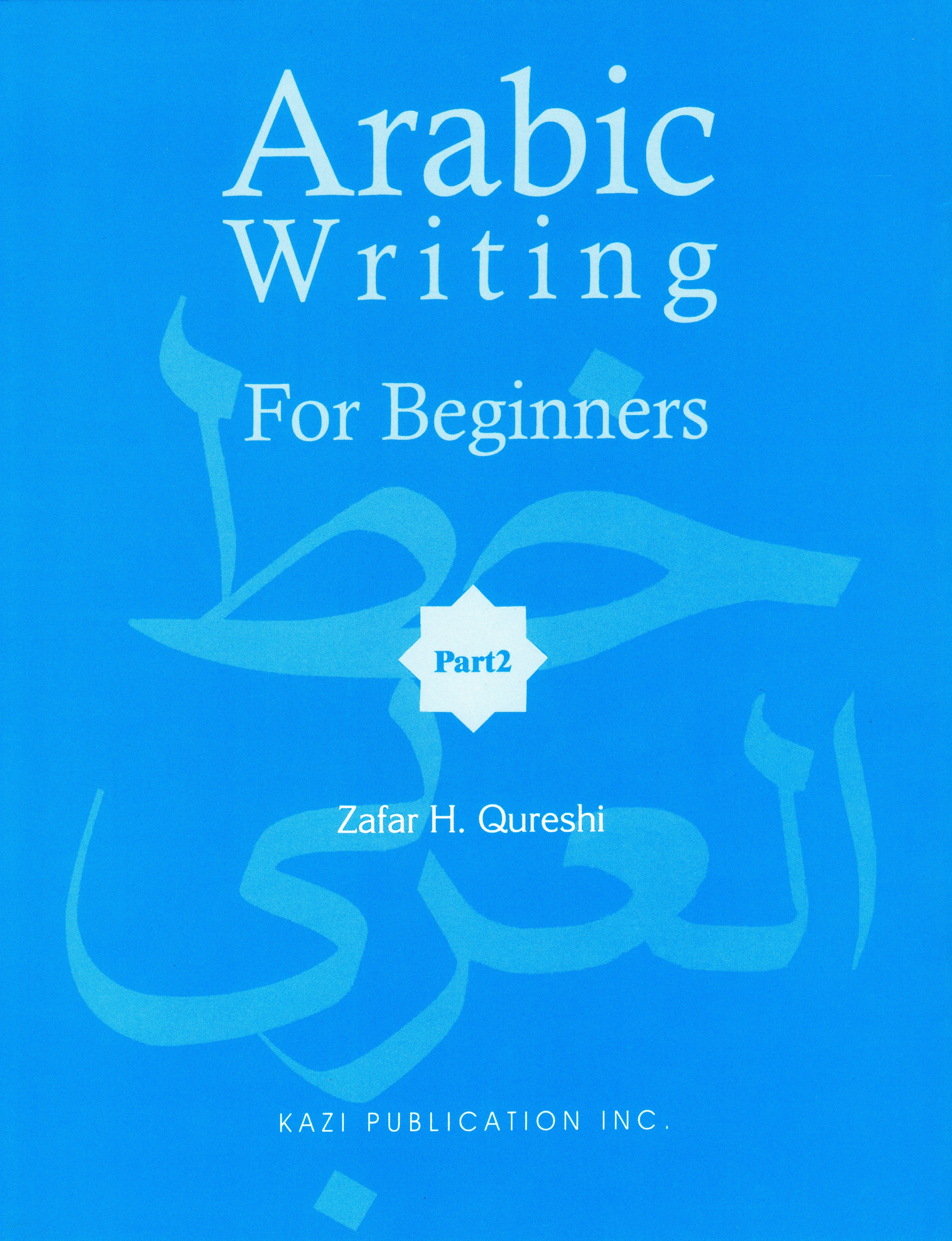 Arabic Writing for Beginners-II
