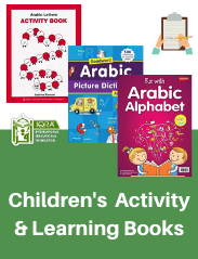 Children's Activity & Learning Books