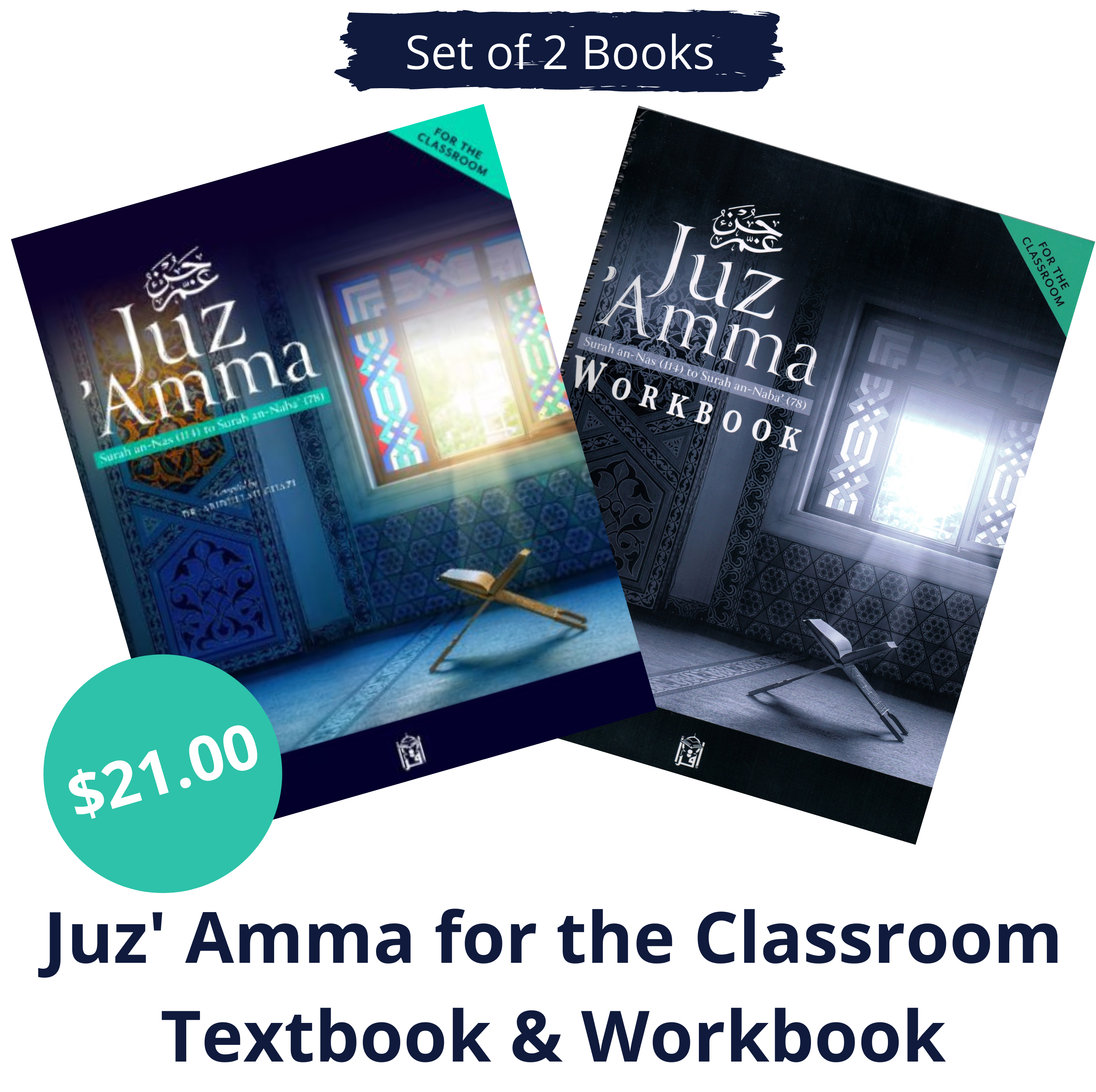 Juz' Amma for the Classroom Textbook & Workbook
