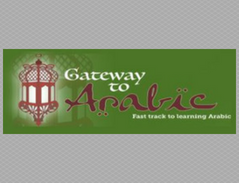 <b>Gateway to Arabic<b/>
