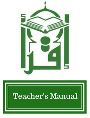 <b>IQRA Teacher's Manual<b/>