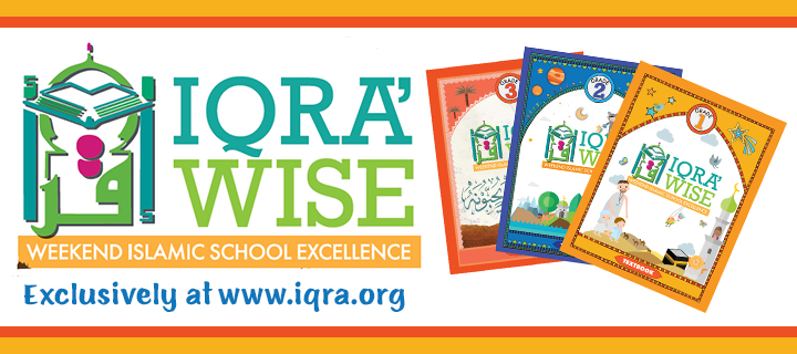 Welcome to IQRA ORG - IQRA ORG