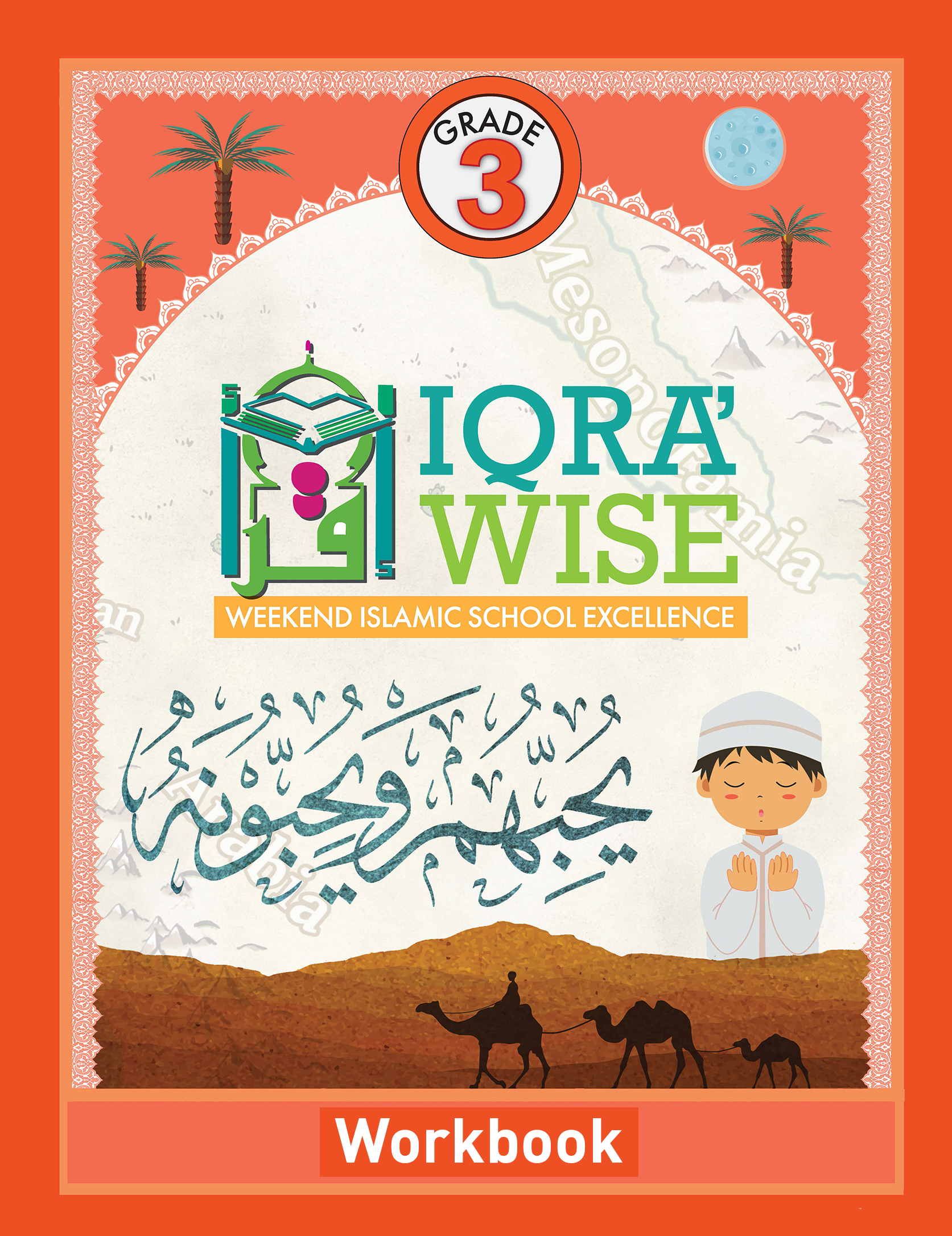 IQRA' WISE GRADE THREE  WORKBOOK